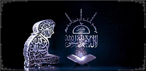 Descargar Islamic Wallpaper Hd Terbaru Para Pc Gratis