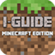 Crafting Guide Minecraft (app)