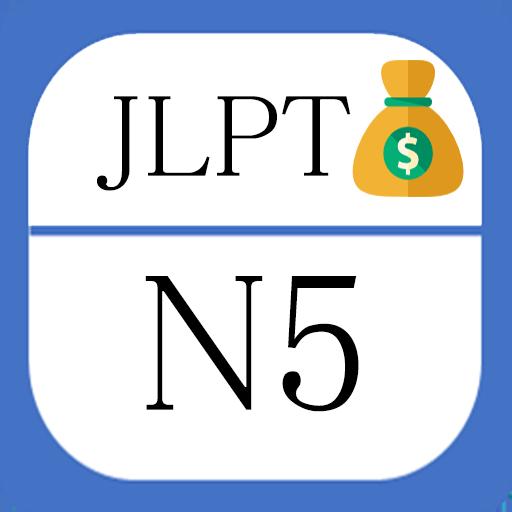 JLPT N5 PRO