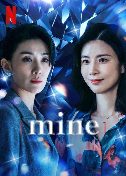 Mine_2021