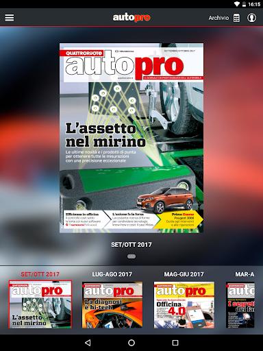 AutoPro 5.6 screenshots 4