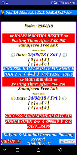 SATTA MATKA RESULT by Raj Suryavanshi (Google Play, United States