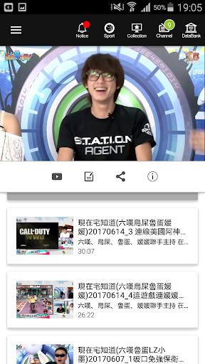 麥卡貝網路電視 screenshot 8