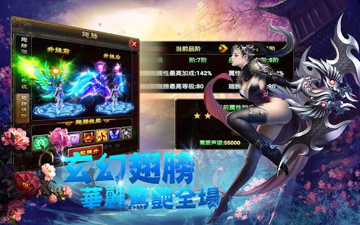 玩角色扮演App|劍緣仙靈 仙道制霸免費|APP試玩