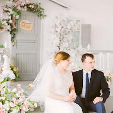 Wedding photographer Marina Trepalina (MRNkadr). Photo of 26.03.2018