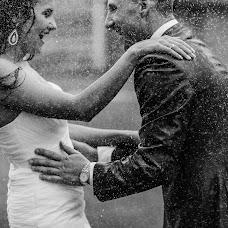 Wedding photographer Misha Shpenyk (MONROphotography). Photo of 29.11.2016