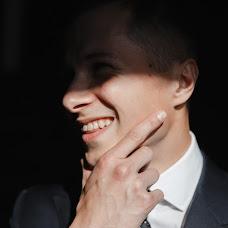 Свадебный фотограф Наталья Родионова (wedsmile). Фотография от 11.11.2018