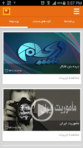 MostanadTV