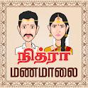 Nithra Matrimony நித்ரா மணமாலை Matrimony for Tamil icon