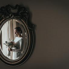 Wedding photographer Sergio Lopez (SergioLopezPhoto). Photo of 09.06.2019