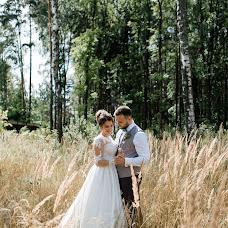 Wedding photographer Anna Khomko (AnnaHamster). Photo of 30.08.2018