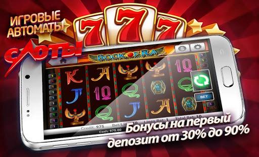 igrovie-sloti-777