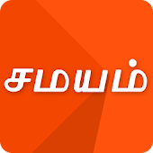 Tamil News:Top Stories, Latest Tamil Headlines App