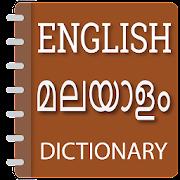 English to Malayalam Translator