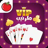 VIP طرنيب file APK Free for PC, smart TV Download