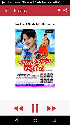 Bihariwood Music.. Listen & Download Bhojpuri Mp3 0.0.4 screenshots 4