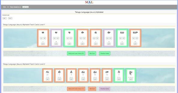 Telugu MAL - náhled