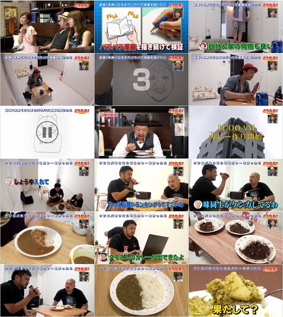 (TV-Variety)(720p) 永尾まりや – どうなる? 150907