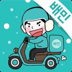 latest 배달의민족 for android