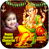 Ganesh Photo Frames HD