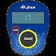 المسبحة الإلكترونية المطورة for PC Windows 10/8/7