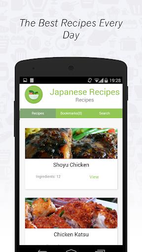Japanese cuisine: Recipes