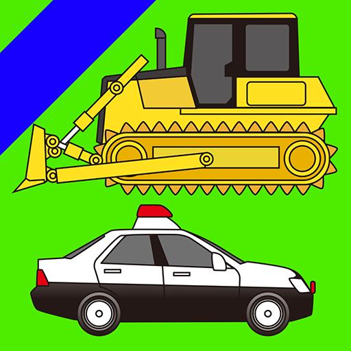 Working car vroom [Free]