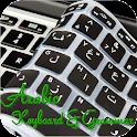 Arabic Keyboard Free-Grammar icon