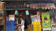 Kailash Super Market photo 3