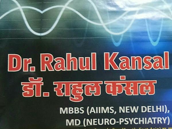 Dr Rahul Kansal Neuro-psychiatrist Sexologist & Deaddiction