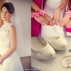 Wedding photographer Nina Trushkova (Ninatrushkova). Photo of 03.10.2015
