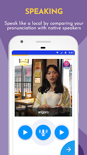 Learn Languages with Memrise- screenshot thumbnail