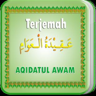 Terjemah Aqidatul Awam - náhled