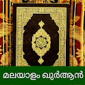 Quran Lite - Offline Quran Malayalam Translation icon