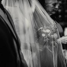 Fotógrafo de bodas Antonio Calle (callefotografia). Foto del 03.10.2017