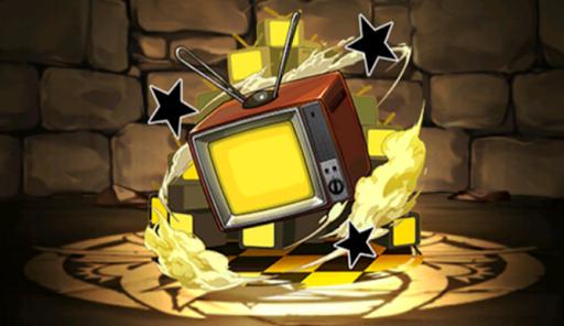 ペルソナ4・テレビ