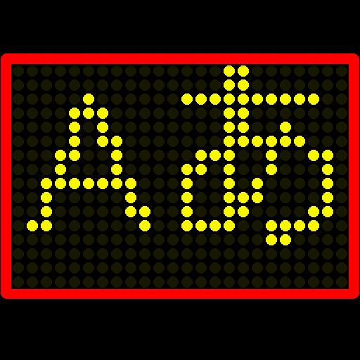 LED Scroller - Electronic display