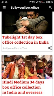 Box office collection India (daily updates)- screenshot thumbnail