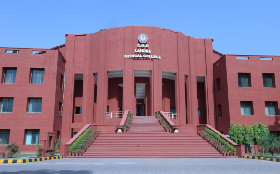 Best Medical Colleges In Lahore 2 - Daily Medicos