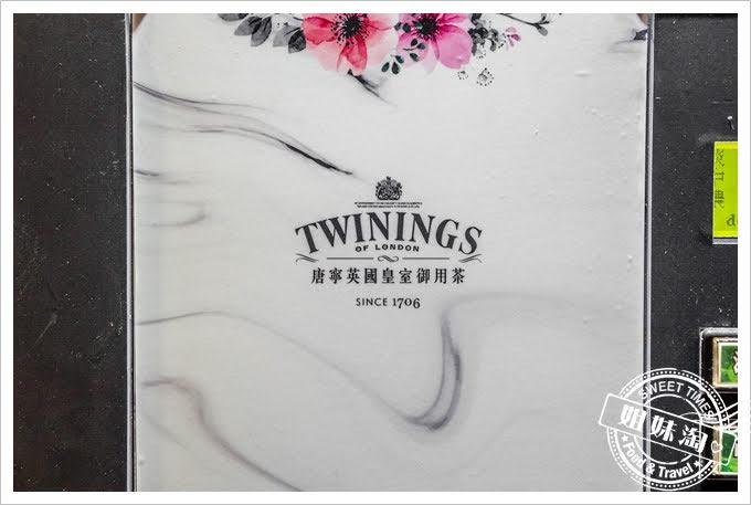 19to1鮮選牛排專賣店唐寧茶