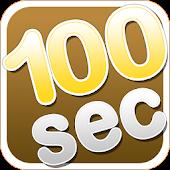 100 Sec Word Puzzle