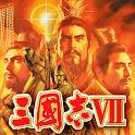 三國志Ⅶ icon