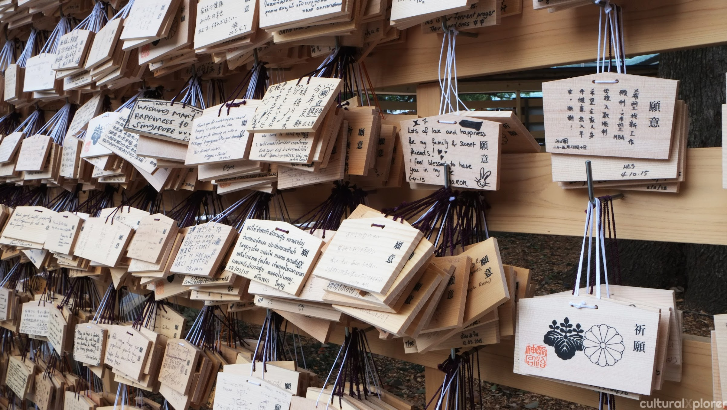 Meiji Shrine Ema
