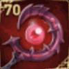 破壊精髄の宝珠