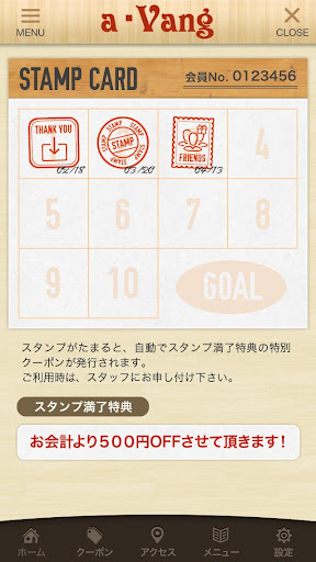 玩免費生活APP 下載新潟県新潟市にある美容室a・Vang app不用錢 硬是要APP