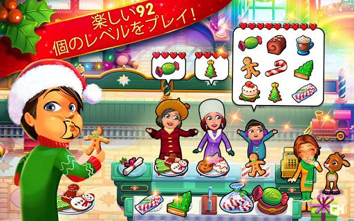 玩免費休閒APP|下載デリシャス - クリスマスキャロル app不用錢|硬是要APP