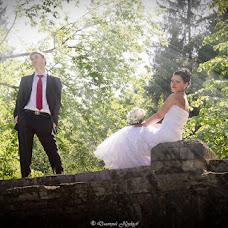 Wedding photographer Dmitriy Kruzhkov (fotovitamin). Photo of 24.04.2013