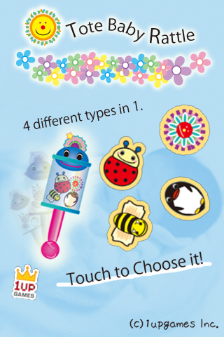 Tote Baby Rattle Premium- screenshot