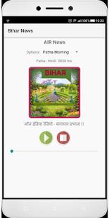 Bihar News & FM Radio - Live! - náhled