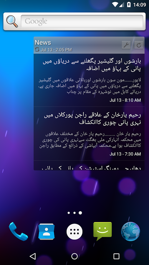 RSS Widget- screenshot